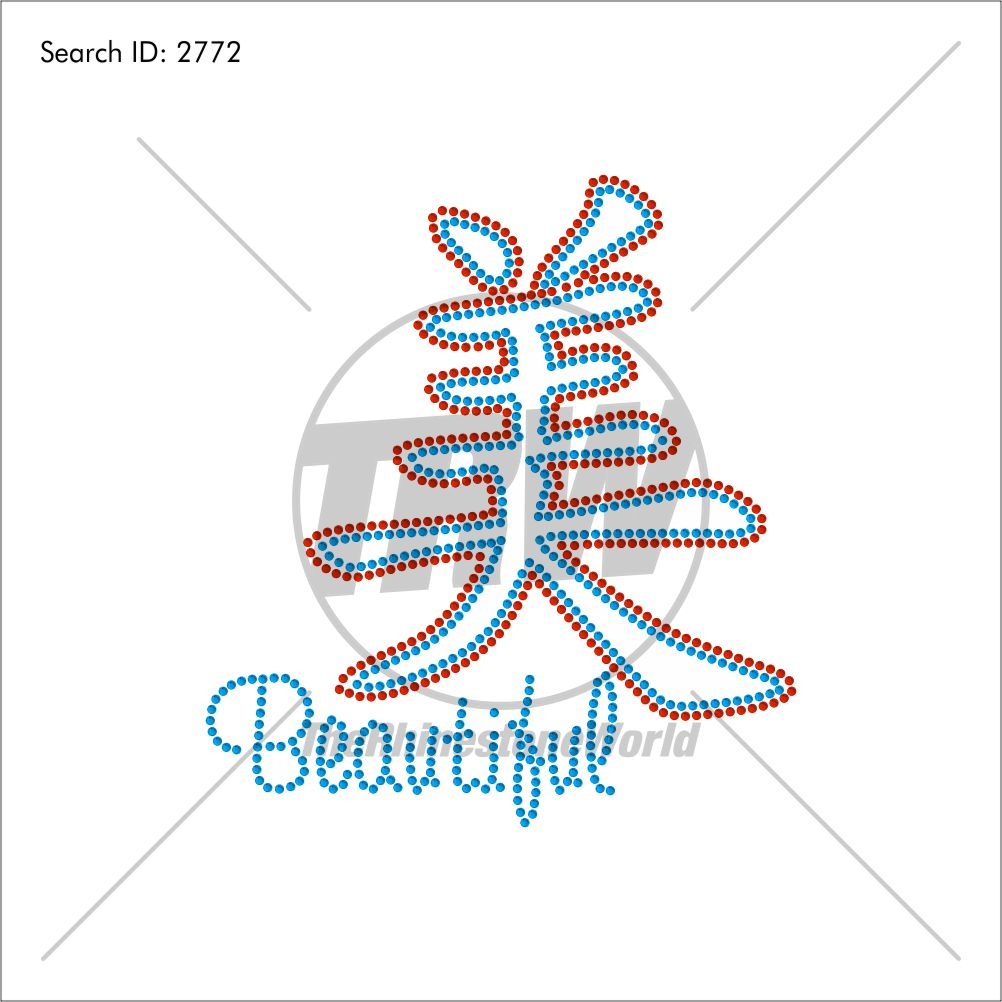 Beautiful Chinese Rhinestone Design - Download