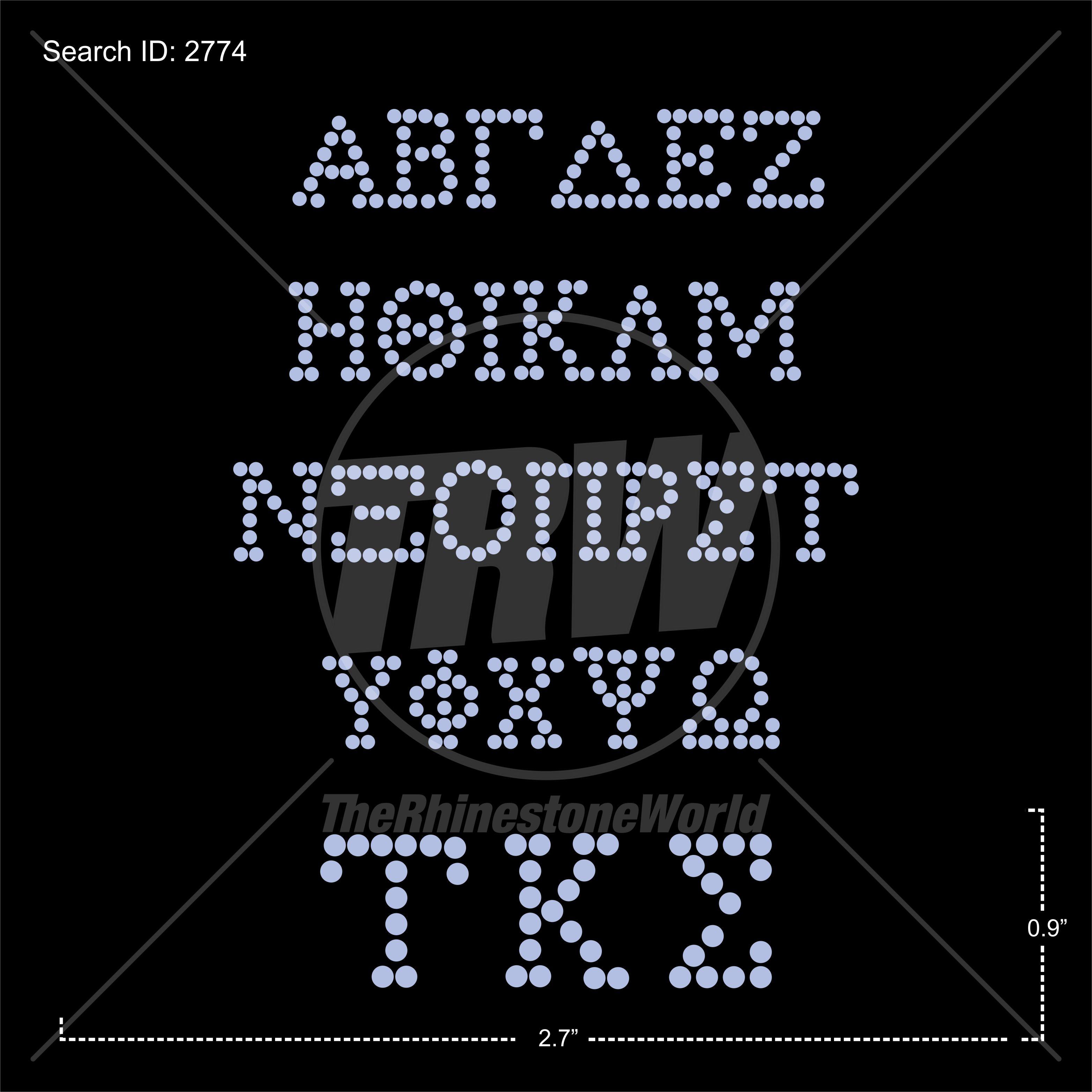 Trw 70 1 Greek Alphabet 1 Color File Pre Cut Template